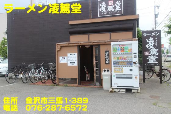 https://cdn-ak.f.st-hatena.com/images/fotolife/d/dreammiminabe53/20010101/20010101135400.jpg