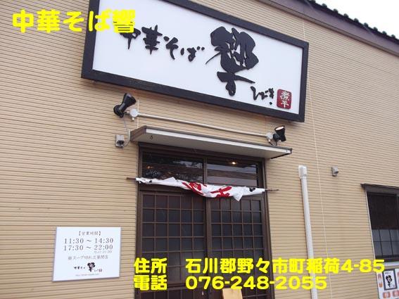 https://cdn-ak.f.st-hatena.com/images/fotolife/d/dreammiminabe53/20010101/20010101135800.jpg