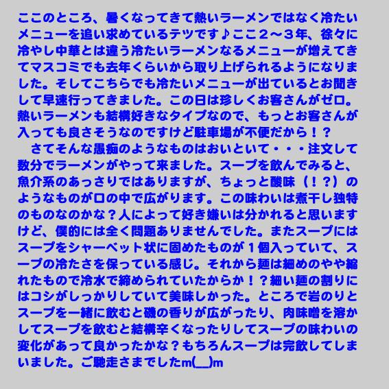 https://cdn-ak.f.st-hatena.com/images/fotolife/d/dreammiminabe53/20010101/20010101135850.jpg