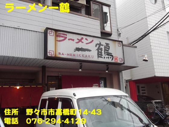 https://cdn-ak.f.st-hatena.com/images/fotolife/d/dreammiminabe53/20010101/20010101135900.jpg