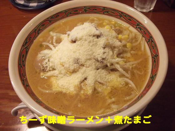 https://cdn-ak.f.st-hatena.com/images/fotolife/d/dreammiminabe53/20010101/20010101135920.jpg