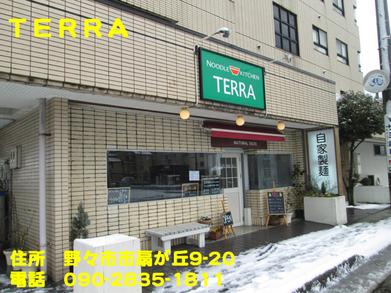 https://cdn-ak.f.st-hatena.com/images/fotolife/d/dreammiminabe53/20010101/20010101140130.jpg