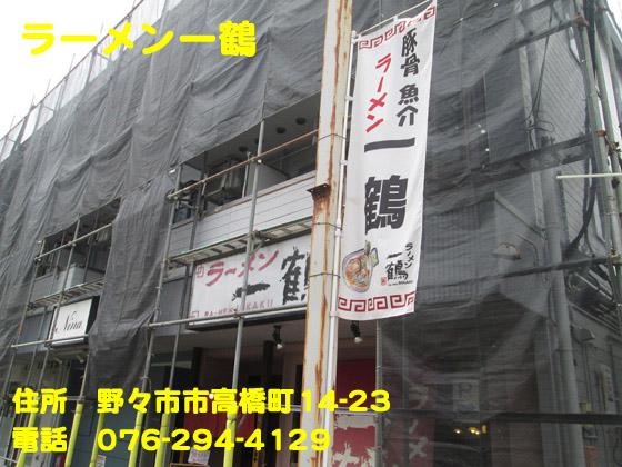 https://cdn-ak.f.st-hatena.com/images/fotolife/d/dreammiminabe53/20010101/20010101140230.jpg