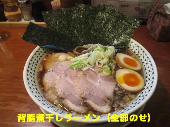 https://cdn-ak.f.st-hatena.com/images/fotolife/d/dreammiminabe53/20010101/20010101140250.jpg