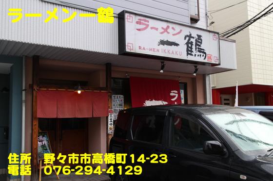 https://cdn-ak.f.st-hatena.com/images/fotolife/d/dreammiminabe53/20010101/20010101140320.jpg