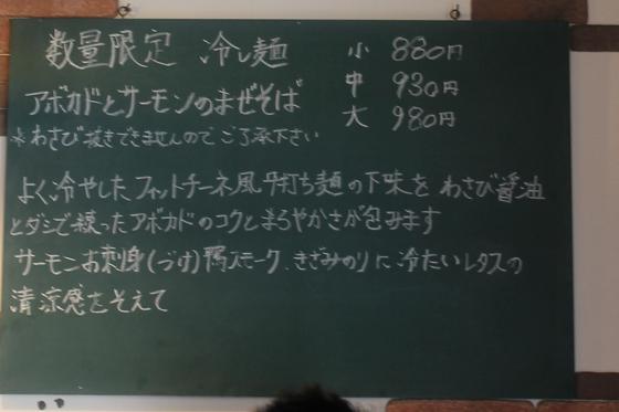 https://cdn-ak.f.st-hatena.com/images/fotolife/d/dreammiminabe53/20010101/20010101140800.jpg