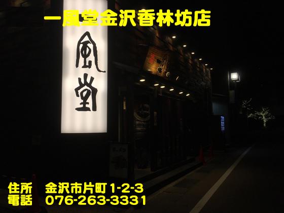 https://cdn-ak.f.st-hatena.com/images/fotolife/d/dreammiminabe53/20010101/20010101141410.jpg