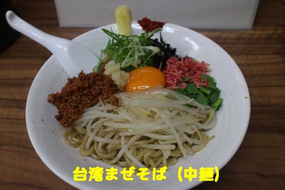 https://cdn-ak.f.st-hatena.com/images/fotolife/d/dreammiminabe53/20010101/20010101141540.jpg