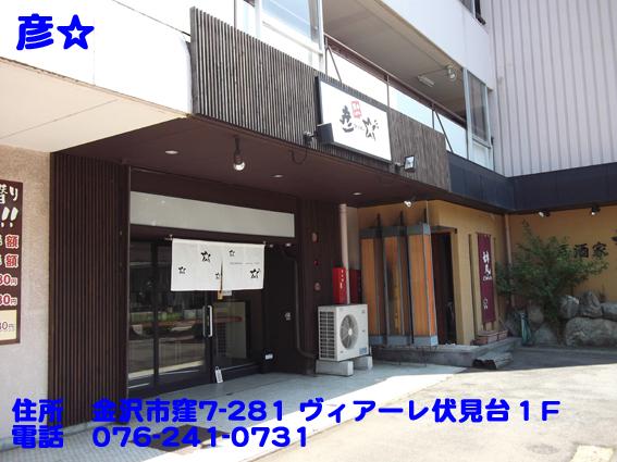 https://cdn-ak.f.st-hatena.com/images/fotolife/d/dreammiminabe53/20010101/20010101142020.jpg
