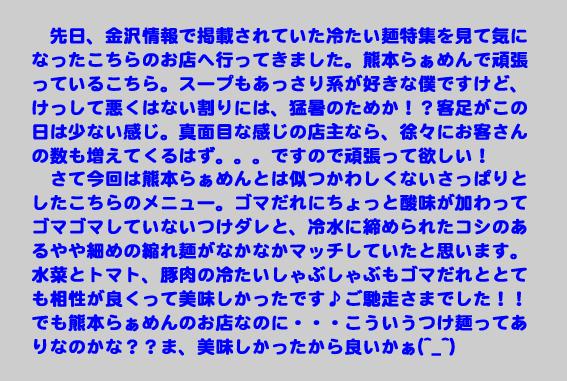 https://cdn-ak.f.st-hatena.com/images/fotolife/d/dreammiminabe53/20010101/20010101142100.jpg