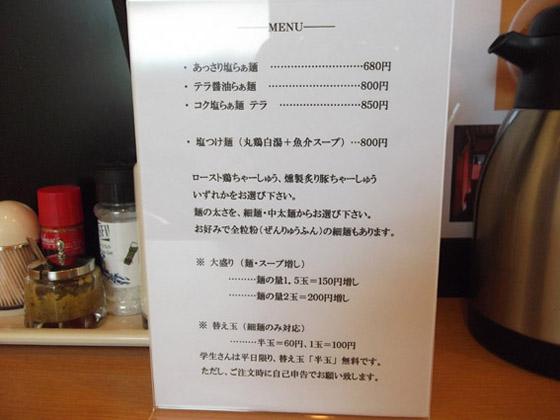 https://cdn-ak.f.st-hatena.com/images/fotolife/d/dreammiminabe53/20010101/20010101142130.jpg