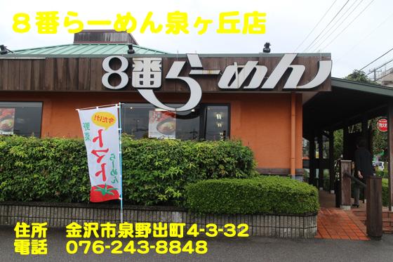 https://cdn-ak.f.st-hatena.com/images/fotolife/d/dreammiminabe53/20010101/20010101142800.jpg