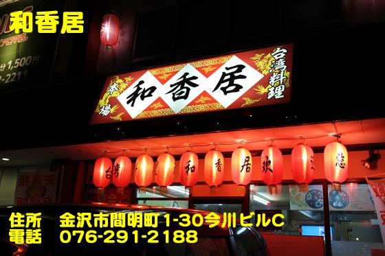https://cdn-ak.f.st-hatena.com/images/fotolife/d/dreammiminabe53/20010101/20010101142930.jpg