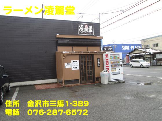 https://cdn-ak.f.st-hatena.com/images/fotolife/d/dreammiminabe53/20010101/20010101143950.jpg