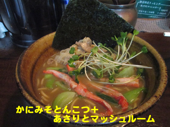 https://cdn-ak.f.st-hatena.com/images/fotolife/d/dreammiminabe53/20010101/20010101144021.jpg
