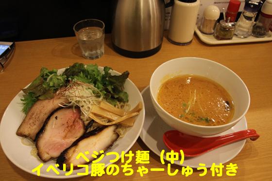 https://cdn-ak.f.st-hatena.com/images/fotolife/d/dreammiminabe53/20010101/20010101144220.jpg
