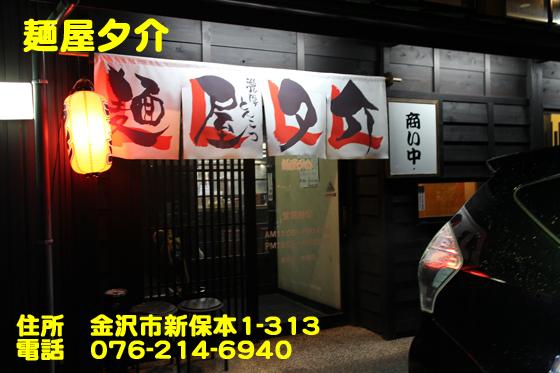 https://cdn-ak.f.st-hatena.com/images/fotolife/d/dreammiminabe53/20010101/20010101144500.jpg