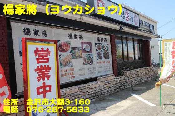 https://cdn-ak.f.st-hatena.com/images/fotolife/d/dreammiminabe53/20010101/20010101144620.jpg