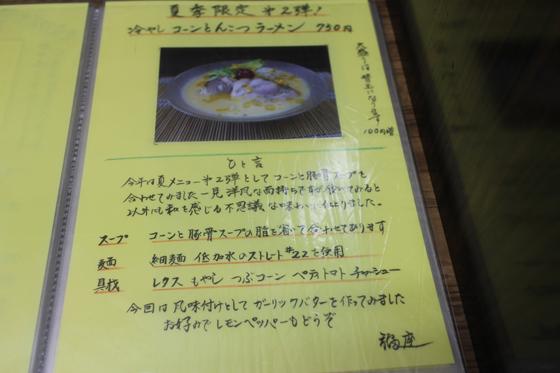 https://cdn-ak.f.st-hatena.com/images/fotolife/d/dreammiminabe53/20010101/20010101144940.jpg