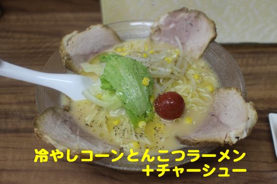 https://cdn-ak.f.st-hatena.com/images/fotolife/d/dreammiminabe53/20010101/20010101144950.jpg