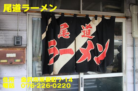 https://cdn-ak.f.st-hatena.com/images/fotolife/d/dreammiminabe53/20010101/20010101145100.jpg