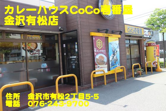 https://cdn-ak.f.st-hatena.com/images/fotolife/d/dreammiminabe53/20010101/20010101145730.jpg
