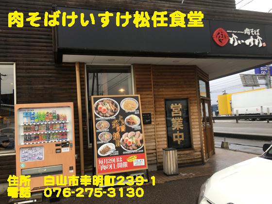 https://cdn-ak.f.st-hatena.com/images/fotolife/d/dreammiminabe53/20010101/20010101145940.jpg