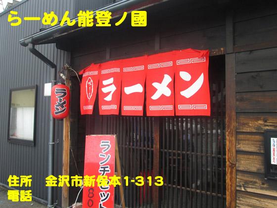 https://cdn-ak.f.st-hatena.com/images/fotolife/d/dreammiminabe53/20010101/20010101150801.jpg