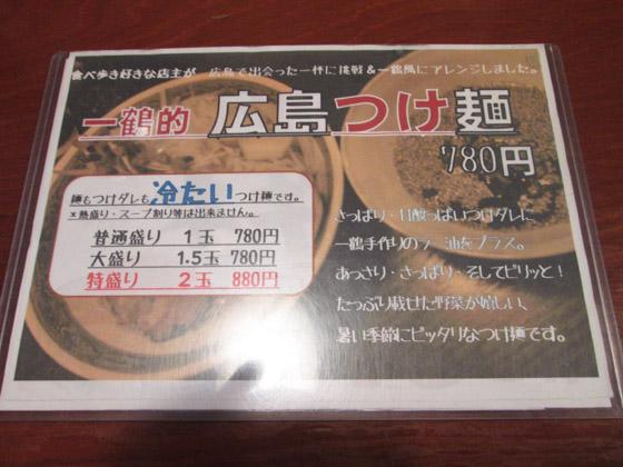 https://cdn-ak.f.st-hatena.com/images/fotolife/d/dreammiminabe53/20010101/20010101150910.jpg