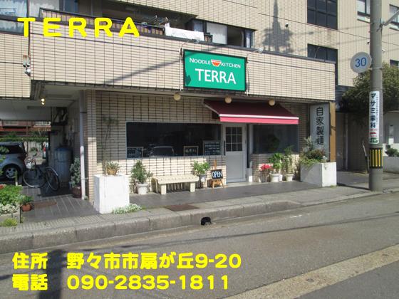 https://cdn-ak.f.st-hatena.com/images/fotolife/d/dreammiminabe53/20010101/20010101151010.jpg
