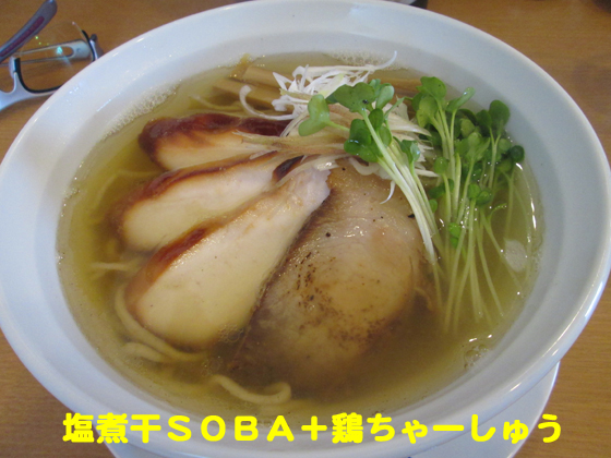 https://cdn-ak.f.st-hatena.com/images/fotolife/d/dreammiminabe53/20010101/20010101151030.jpg