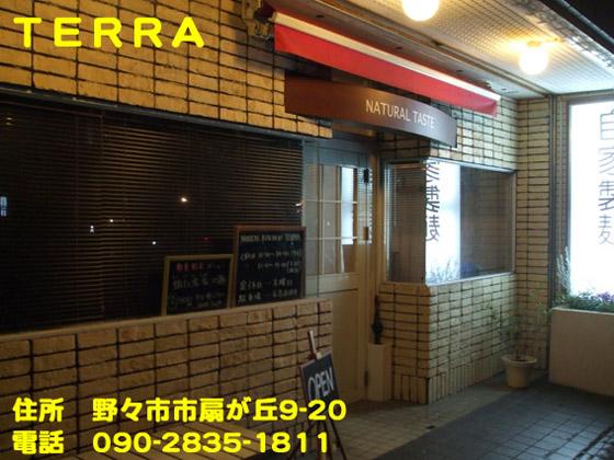 https://cdn-ak.f.st-hatena.com/images/fotolife/d/dreammiminabe53/20010101/20010101152820.jpg