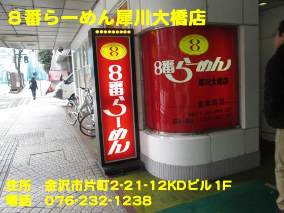 https://cdn-ak.f.st-hatena.com/images/fotolife/d/dreammiminabe53/20010101/20010101153100.jpg