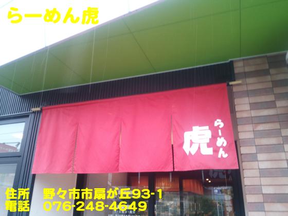 https://cdn-ak.f.st-hatena.com/images/fotolife/d/dreammiminabe53/20010101/20010101153310.jpg