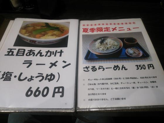 https://cdn-ak.f.st-hatena.com/images/fotolife/d/dreammiminabe53/20010101/20010101153321.jpg