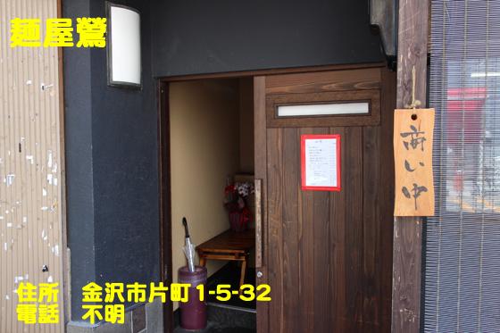https://cdn-ak.f.st-hatena.com/images/fotolife/d/dreammiminabe53/20010101/20010101153710.jpg