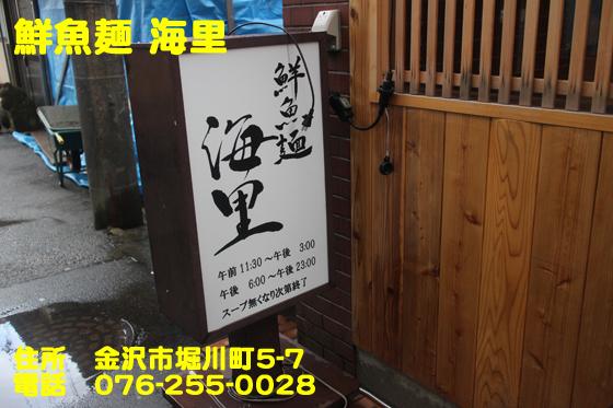 https://cdn-ak.f.st-hatena.com/images/fotolife/d/dreammiminabe53/20010101/20010101153830.jpg