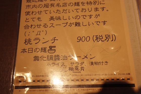 https://cdn-ak.f.st-hatena.com/images/fotolife/d/dreammiminabe53/20010101/20010101154400.jpg