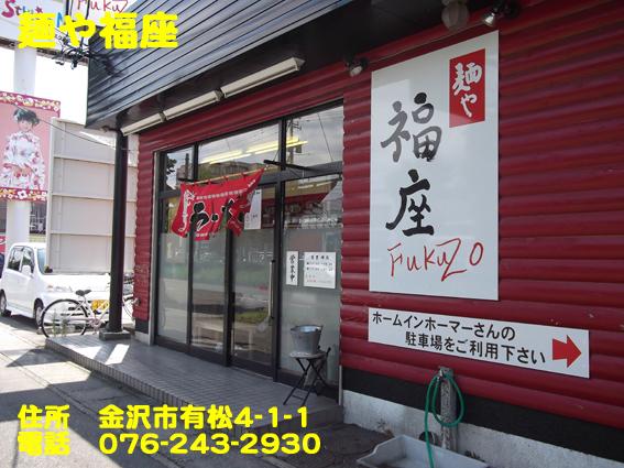 https://cdn-ak.f.st-hatena.com/images/fotolife/d/dreammiminabe53/20010101/20010101154820.jpg