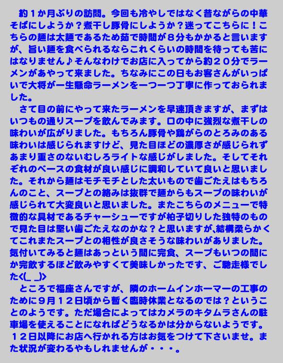 https://cdn-ak.f.st-hatena.com/images/fotolife/d/dreammiminabe53/20010101/20010101154900.jpg