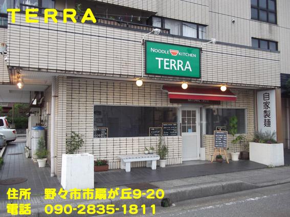 https://cdn-ak.f.st-hatena.com/images/fotolife/d/dreammiminabe53/20010101/20010101155020.jpg