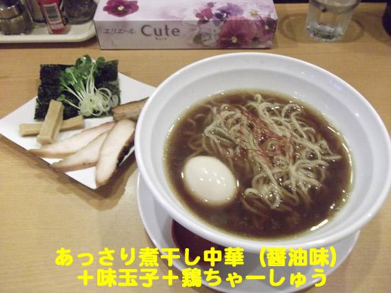 https://cdn-ak.f.st-hatena.com/images/fotolife/d/dreammiminabe53/20010101/20010101155050.jpg