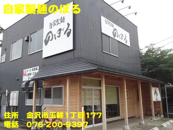 https://cdn-ak.f.st-hatena.com/images/fotolife/d/dreammiminabe53/20010101/20010101155130.jpg