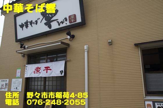 https://cdn-ak.f.st-hatena.com/images/fotolife/d/dreammiminabe53/20010101/20010101155220.jpg