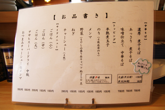 https://cdn-ak.f.st-hatena.com/images/fotolife/d/dreammiminabe53/20010101/20010101155231.jpg