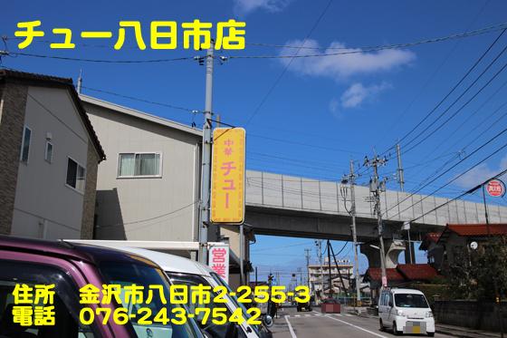 https://cdn-ak.f.st-hatena.com/images/fotolife/d/dreammiminabe53/20010101/20010101155610.jpg