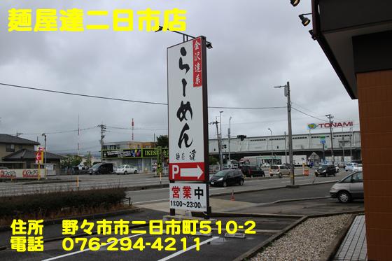https://cdn-ak.f.st-hatena.com/images/fotolife/d/dreammiminabe53/20010101/20010101155740.jpg
