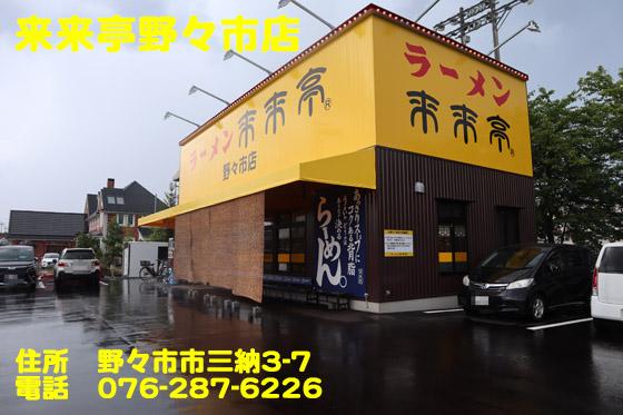 https://cdn-ak.f.st-hatena.com/images/fotolife/d/dreammiminabe53/20010101/20010101160450.jpg