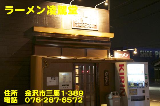https://cdn-ak.f.st-hatena.com/images/fotolife/d/dreammiminabe53/20010101/20010101161210.jpg