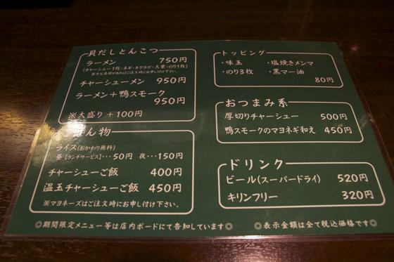https://cdn-ak.f.st-hatena.com/images/fotolife/d/dreammiminabe53/20010101/20010101161220.jpg